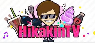 出典:HikakinTV  ヒカキンを嫌いという人の中には、もしかしたらヒカキンを「頭(ず)が高い」(えらそう、対等目線)と思っている部分があるかもしれないざます。