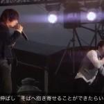 セカオワが登場 アウル・シティー「トーキョー」全米アルバム発売で世界へ
